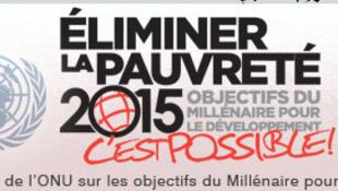 Le logo des Objectifs du Millénaire pour le développement