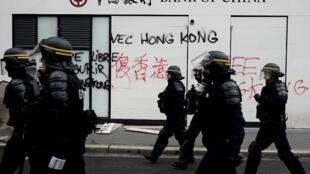 Des slogans de soutien aux manifestations à Hong Kong sur les murs d'une succursale parisienne de la Bank of China, lors de l'acte 54 des «gilets jaunes», samedi 16 novembre 2019.
