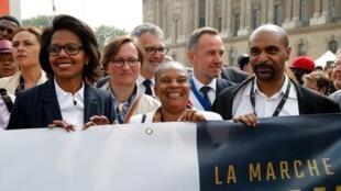 Audrey Pulvar Christiane Taubira soutien