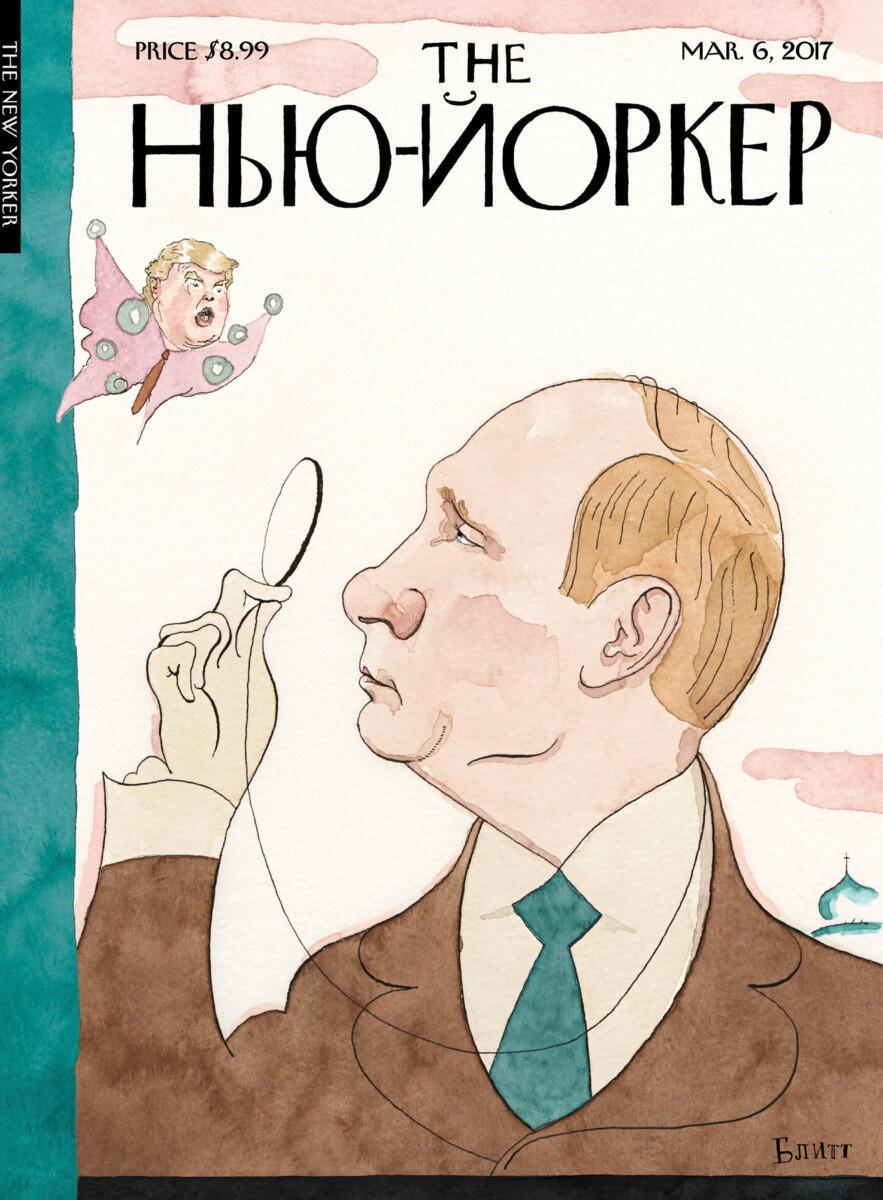 Обложка журнала «Нью-Йоркер» от 6 марта 2017