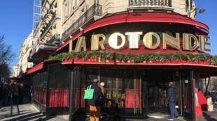 巴黎圓廳飯店失火後外觀
