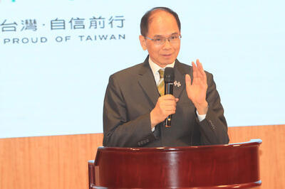 Taiwan-fete nationale