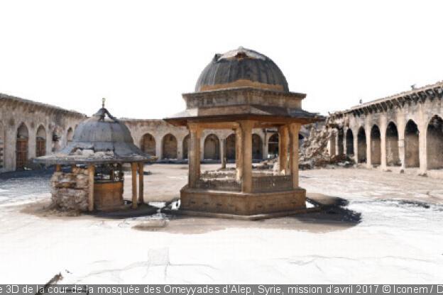 """نمایشگاه """"شهر هزار ساله"""" در موسسه جهان عرب پاریس"""