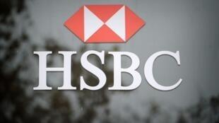 Logo del banco británico HSBC.