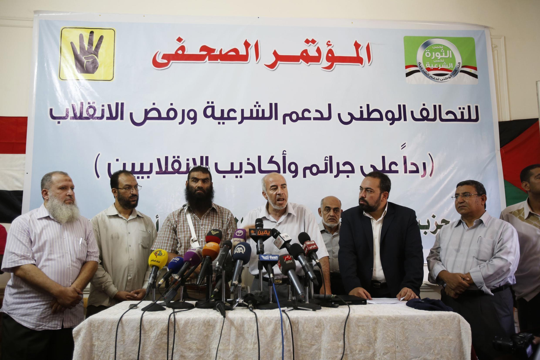 Les Frères musulmans ont donné une conférence de presse après l'arrestation de leur guide suprême.  Le Caire, le 20 août 2013.