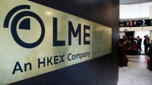 Le London Metal Exchange (photo), la bourse des métaux, s'est engagé à vient d'annoncer, ce lundi à Paris, qu'il allait demander à ses membres de respecter les règles de l'OCDE sur le devoir de vigilance raisonnée.