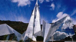 Un centre thermal à Andorre-la-Vieille.