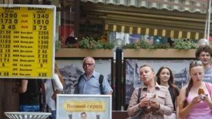 A Kiev, on s'attend à de nouvelles réformes économiques, en contrepartie des aides promises par le FMI.