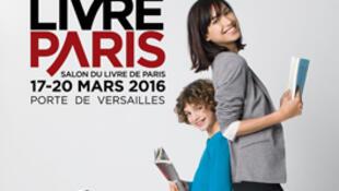 Salon du Livre 2016.