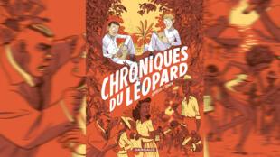 «Chroniques du léopard», d'Appollo et Téhem.
