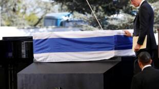 L'ancien président des Etats-Unis, Bill Clinton, a rendu hommage à Shimon Peres.