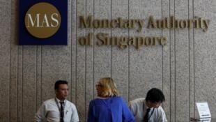 Trụ sở của Cơ quan Giám sát Tiền tệ Singapore.
