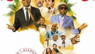 L'affiche de <i>Bienvenue au Gondwana</i>, une comédie politique de Mamane.