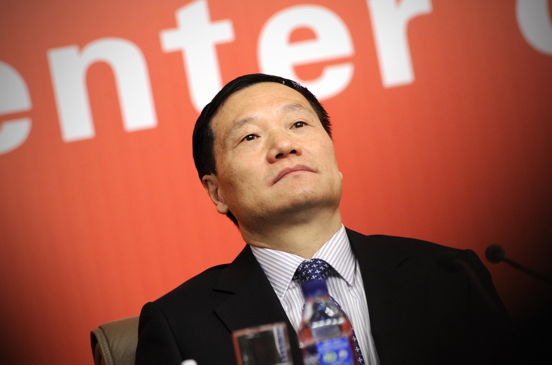 Ông Tiểu Cương (Xiao Gang) bị cách chức lãnh đạo Ủy Ban Điều Phối Thị Trường Tài Chính Trung Quốc.