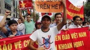 Biểu tình tại Hà Nội ngày 14/05/2014 phản đối Trung Quốc xâm chiếm Biển Đông.