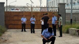 Vụ án Lý Hoài Lượng là vụ xử oan thứ 5 bị phanh phui trong 3 năm - AFP