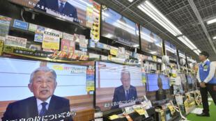 O  Imperador Akihito durante a sua alocução.08 de Agosto de 2016