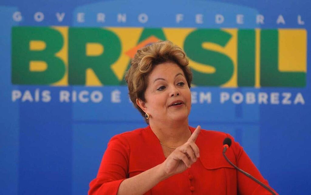 Rais wa Brazil, Dilma Rousseff