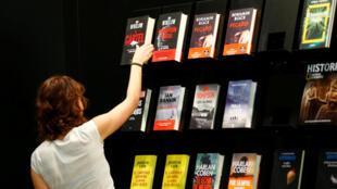 نمایشگاه کتاب فرانکفورت