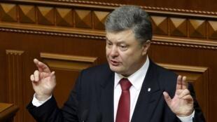 В четверг, 4 июня, Петр Порошенко обратился с ежегодным посланием к депутатам Верховной рады.
