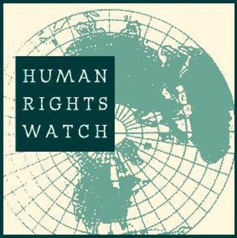Logo của tổ chức Human Rights Watch