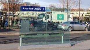 Часть квартала Порт-де-ля-Шапель эвакуировали из-за разминирования бомбы времен Второй мировой войны