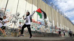 Les participants au marathon palestinien ont été estimés à plusieurs milliers, le 31 mars 2017.
