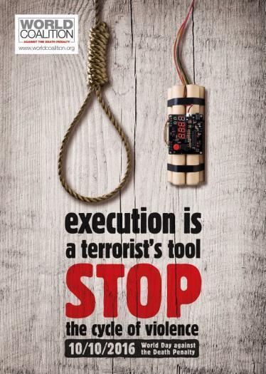 """世界反對死刑聯盟2016年""""世界反死刑日""""宣傳畫"""