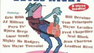 """Pochette de la compilation """"Dixiefrog"""" avec la mascotte, la """"Blues Grenouille"""""""