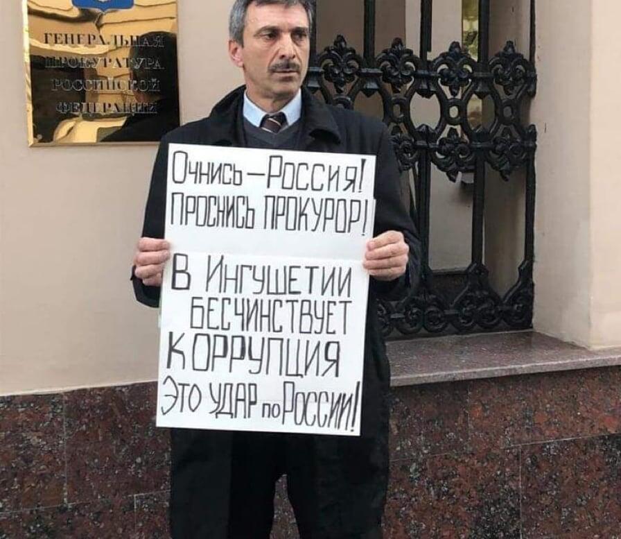 Батыр Богатырев