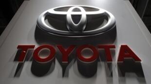 A Toyota anunciou nesta quarta-feira que fará um recall de 7,4 milhões de automóveis em todo mundo