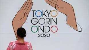 Les JO 2020 de Tokyo débuteront le 24 juillet 2020, dans trois ans jour pour jour.