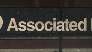 Le siège de l'agence Assiciated Presse à Manhattan (New York).