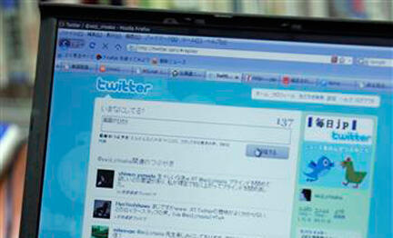 Easy passwords mean easy access for hackers to private accounts on internet sites like Twitter