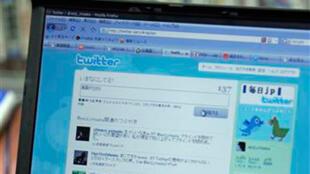Một trang trên mạng Twitter.