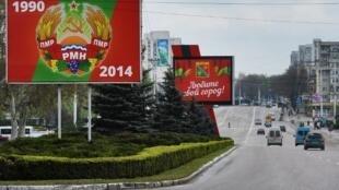 Столица Приднестровье Тирасполь (фото из архива)