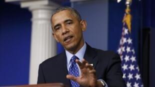 Rais wa Marekani, Barack Obama, katikahotuba yake kuhusu hali inayojiri nchini Iraq.