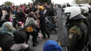 Protesto Lesbos