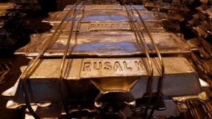 28 декабря Жан-Пьер Тома был назначен председателем административного совета «Русала».