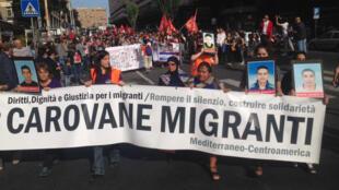 Manifestation en souvenir des migrants disparus en mer et contre Frontex, à Catane en Sicile.