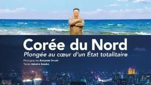 <i>Corée du Nord: plongée au cœur d'un Etat totalitaire, </i>paru aux Editions du Chêne.