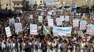 Manifestation de soutien aux rebelles yéménites Houthis à Saada, le 5 février 2018.