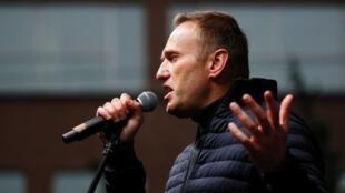 Kiongozi wa upinzani nchini Urusi Alexei Navalny