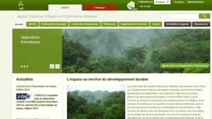 Le site internet de l'Agéos, chargée de cartographier le couvert forestier du bassin du Congo
