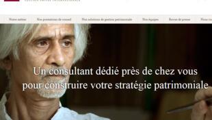 La page d'accueil d'Equance.