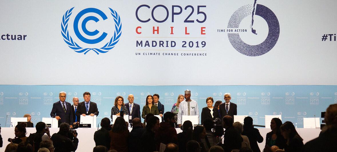 本屆氣候大會主席班德在周三的主會場講話