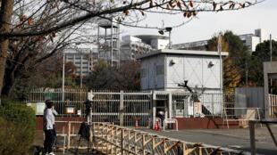 Trung tâm Giam giữ Tokyo, nơi mà ông Carlos Ghosn được cho là đang bị giam. Ảnh chụp ngày 21/11/2018.