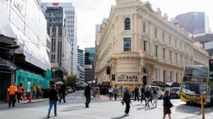 La Banque centrale a indiqué avoir fait l'objet d'un piratage informatique malveillant.