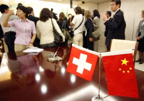 中瑞两国国旗资料图片