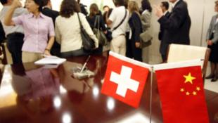 中瑞兩國國旗資料圖片
